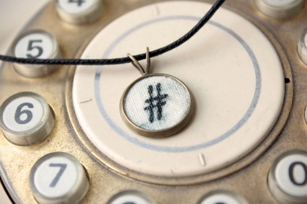 cute hashtag amulet
