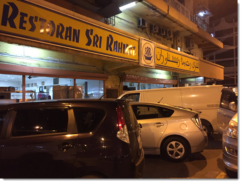 Restoran Sri Rahmat at night
