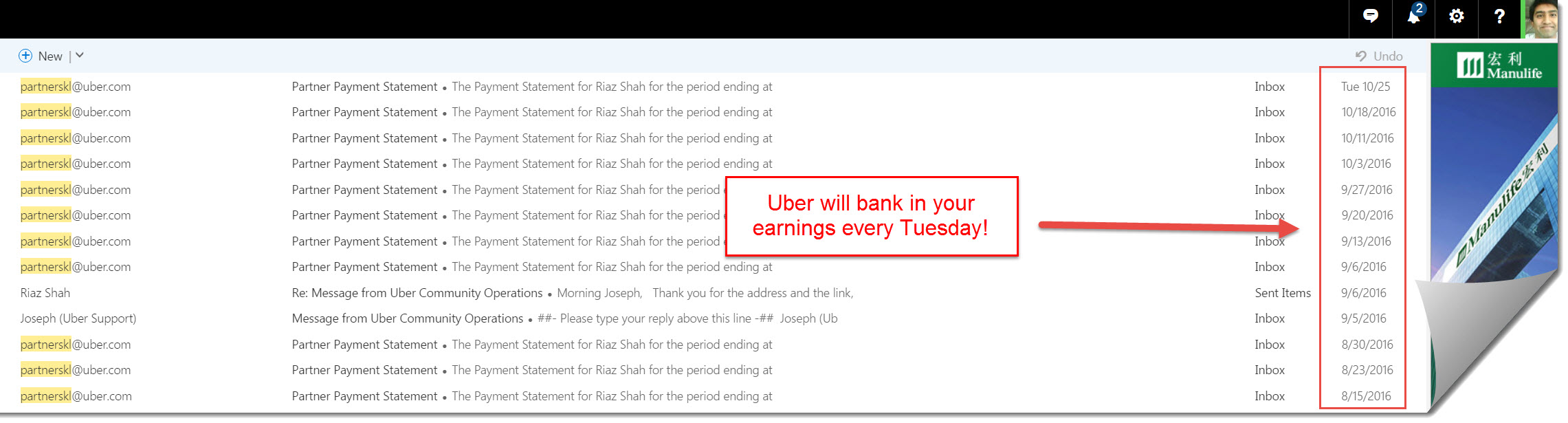 Uber bank in statements